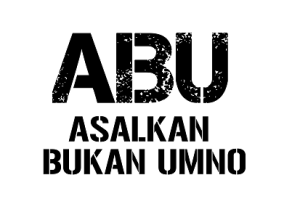 abu-asalkanbukanumno_a3_lanscape_no-fist-thumbnail