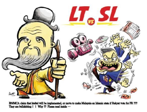 LaoTzu vs CSL - Front Page