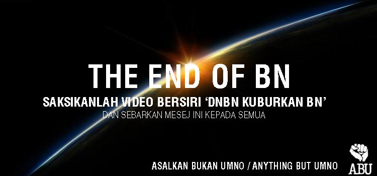 DNBN Banner