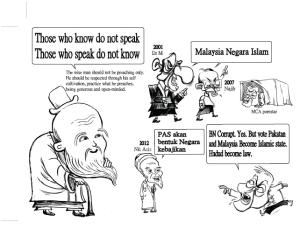Lao Tzu vs CSL English version